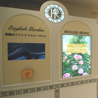 HOUSE OF ROSE・English Garden