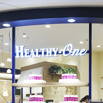 HEALTHY-One